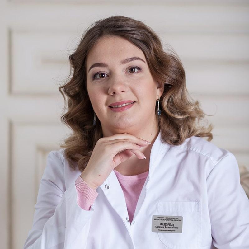 Федорец Евгения Анатольевна
